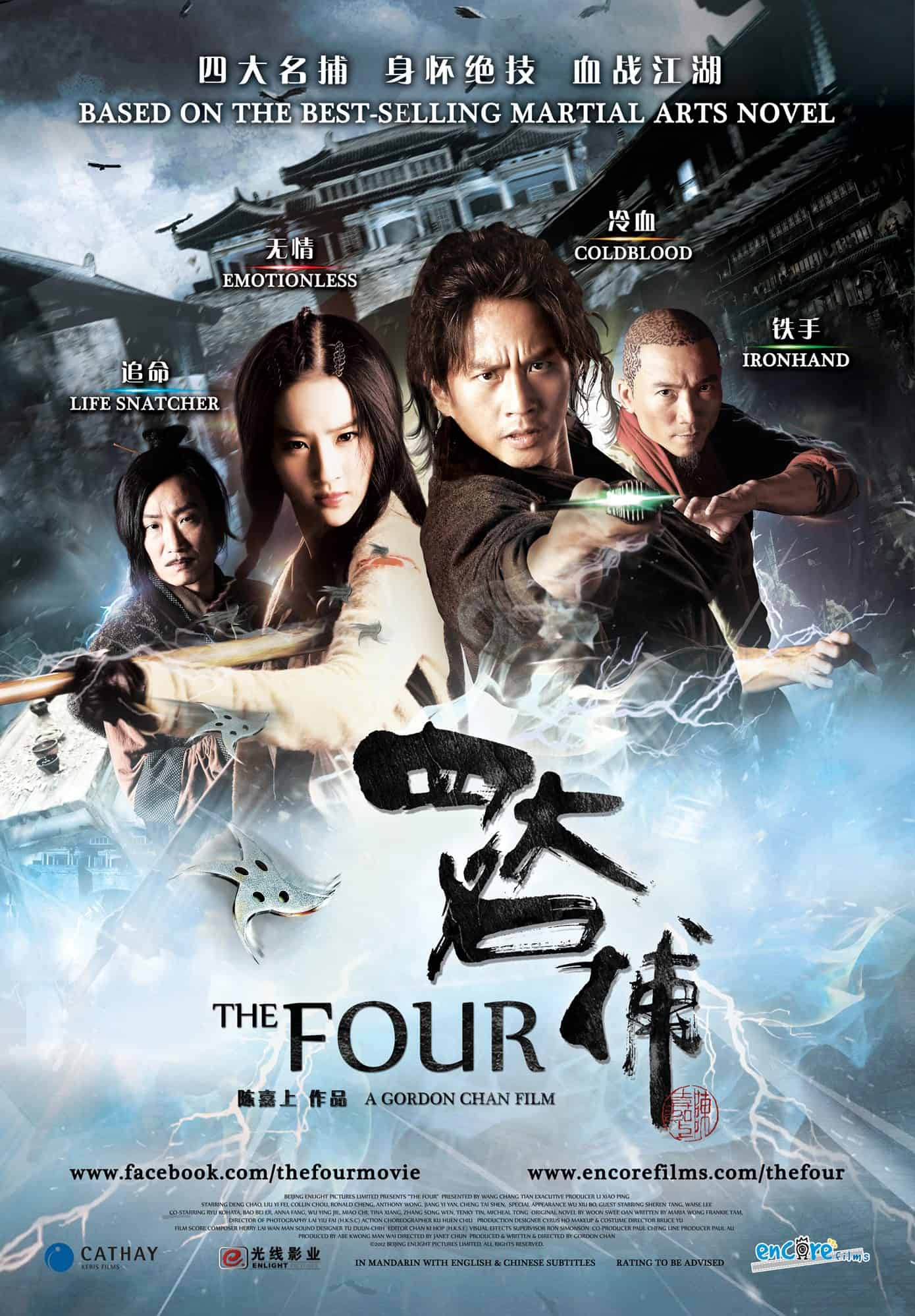The Four (四大名捕) – Review