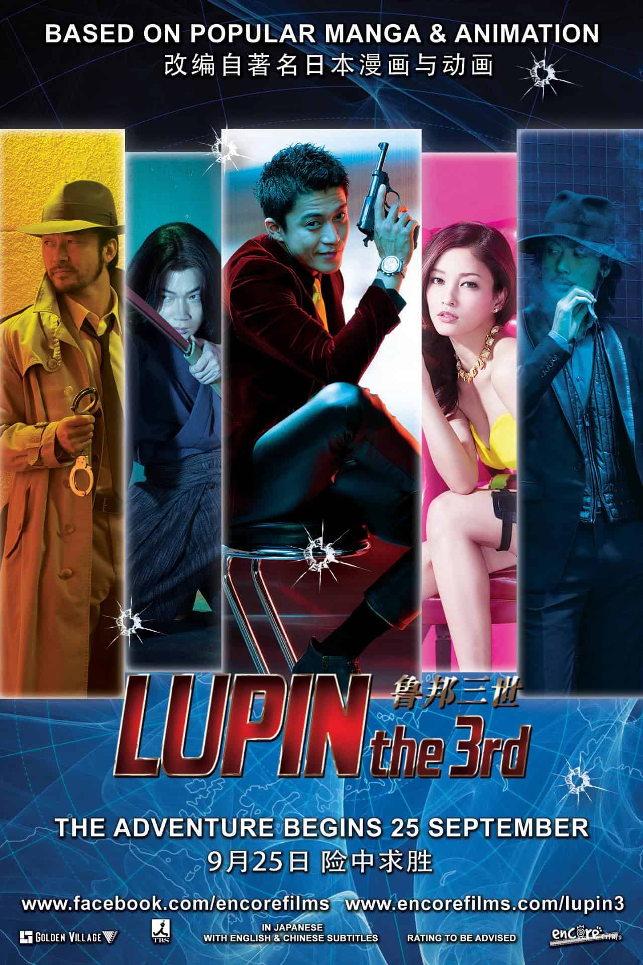 Lupin the Third – Review