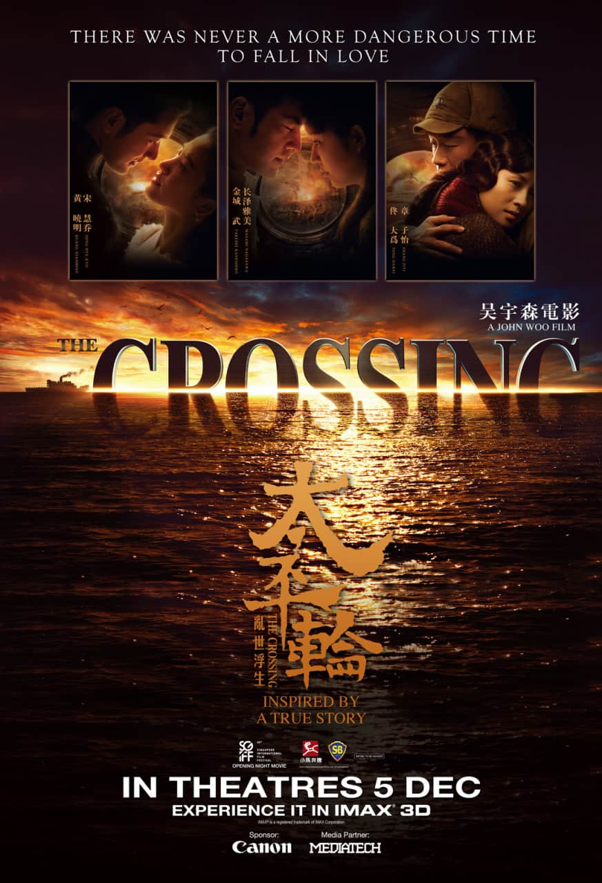 The Crossing – Part 1 (太平轮: 乱世浮生 –上) – Review