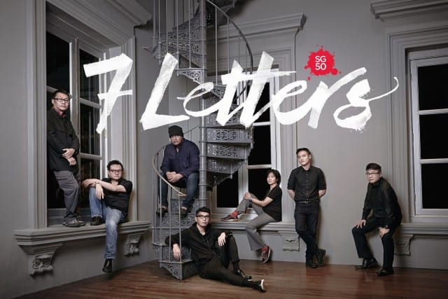 '7 Letters' to screen at 7 GV cinemas from 20-26th Aug!