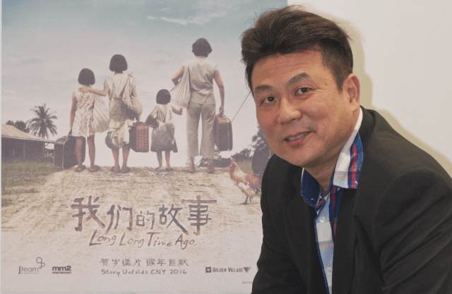 Jack Neo's 'Ah Boys To Men 4' and 'That Girl' feature films announced at ATF