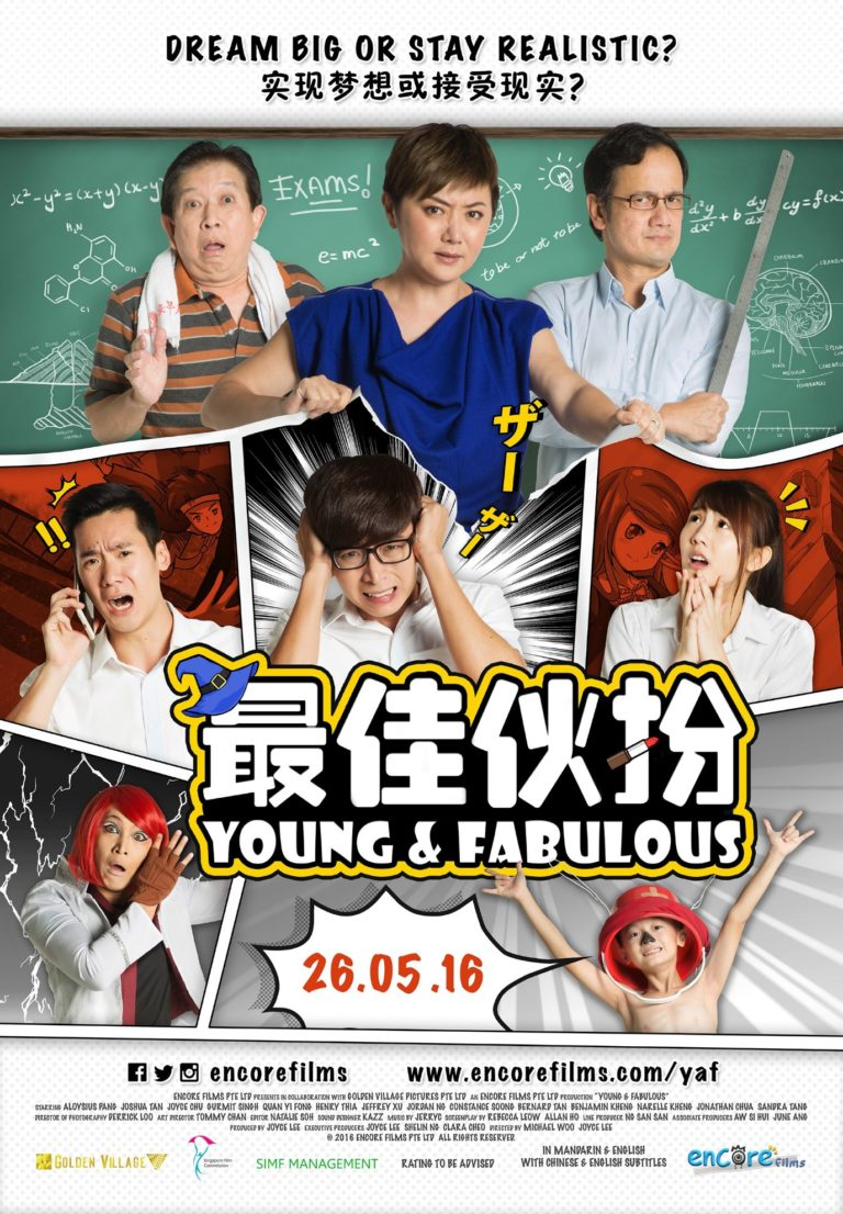 Young & Fabulous (最佳伙扮) – Review