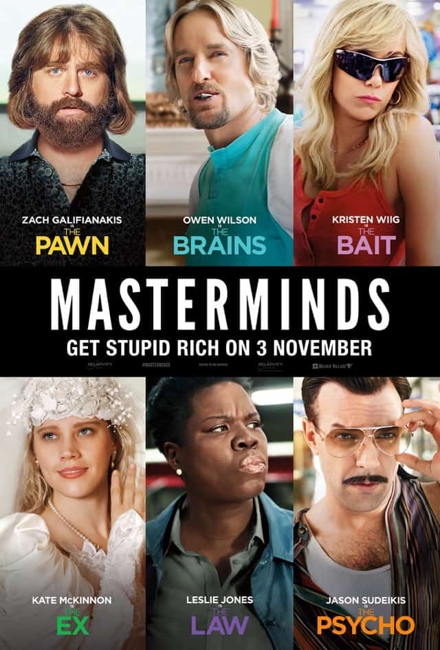 Masterminds (2016) – Review