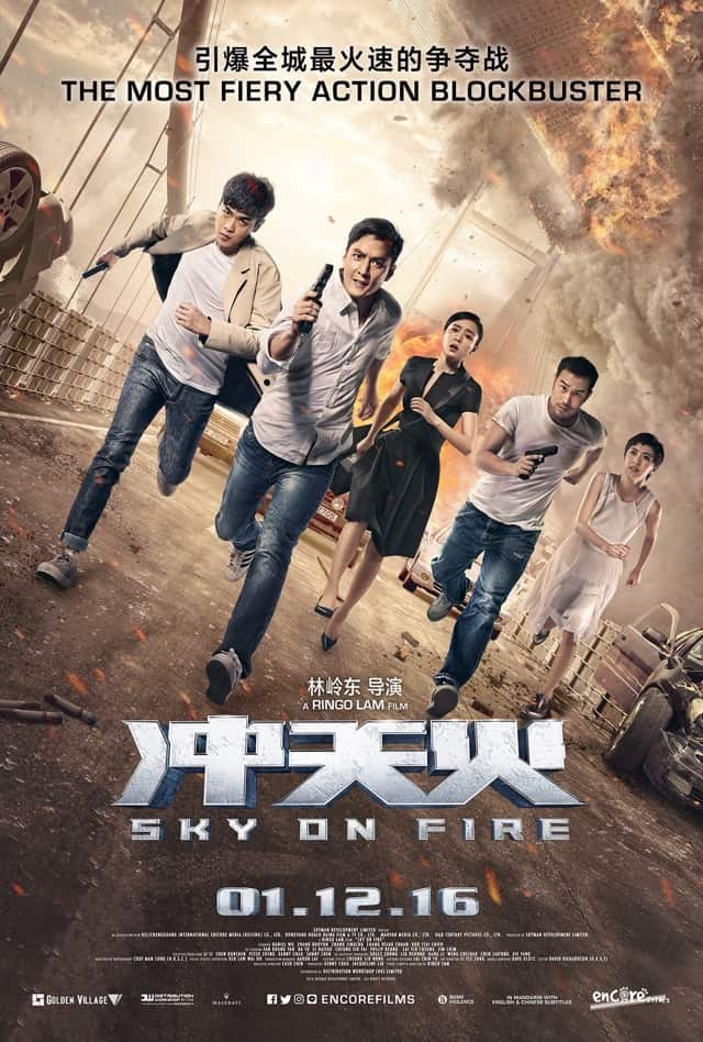 Sky on Fire (冲天火) (2016) – Review