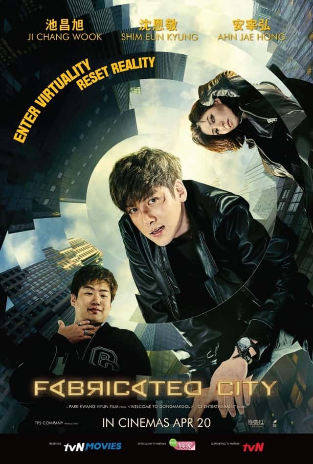 Fabricated City (조작된 도시) (2017) – Review
