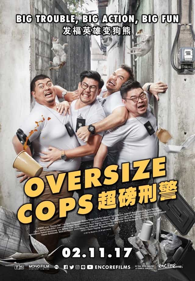 Oversize Cops (2017) – Review