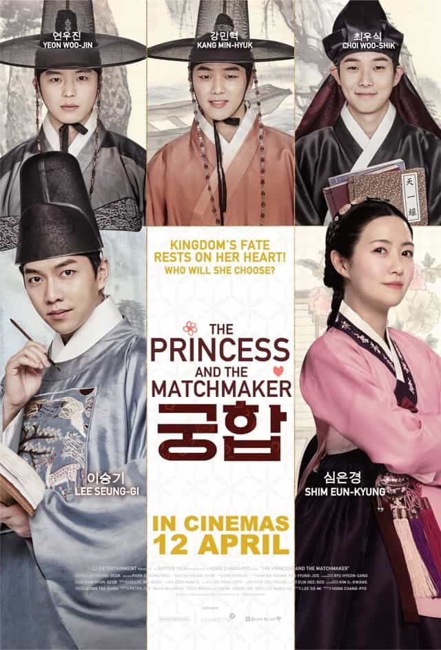 The Princess And The Matchmaker (궁합) (2018) – Review