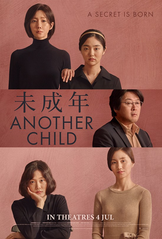 Another Child (미성년) (2019) – Review