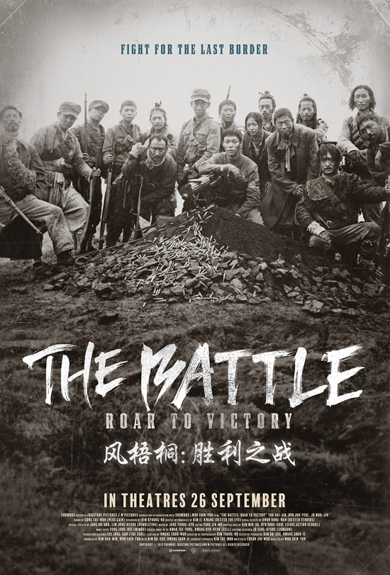 The Battle: Roar to Victory (봉오동 전투) (2019) – Review