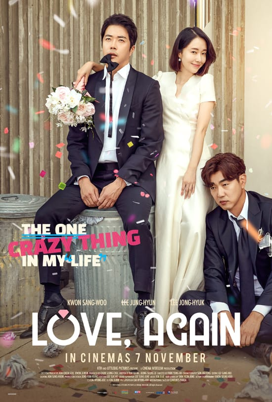 Love, Again (두번할까요) (2019) – Review
