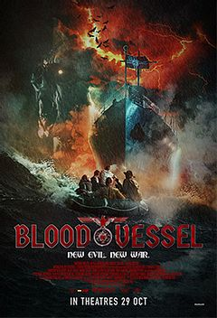 Blood Vessel (2019) – Review